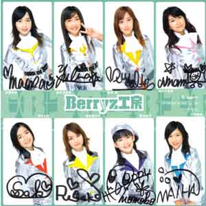 Berryz_sikisi.jpg