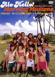 alohalo_musume.jpg