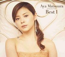aya_best1_1