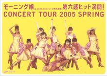 m2005_s_dvd