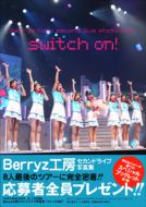 switch_on