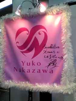 yuko03