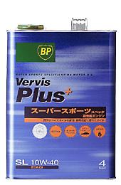 vervisplus.jpg