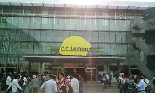 レモン味w