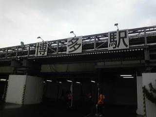 うふふ福岡