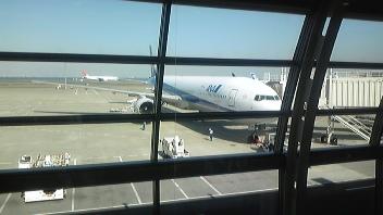 さよなら関東