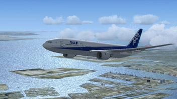091216_flight