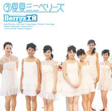 Berryz_3rd