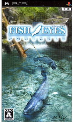 Fish_eyes