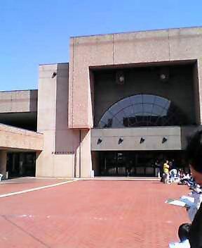 伊勢原市民文化会館