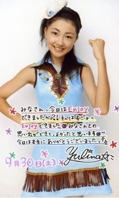 Yuri11